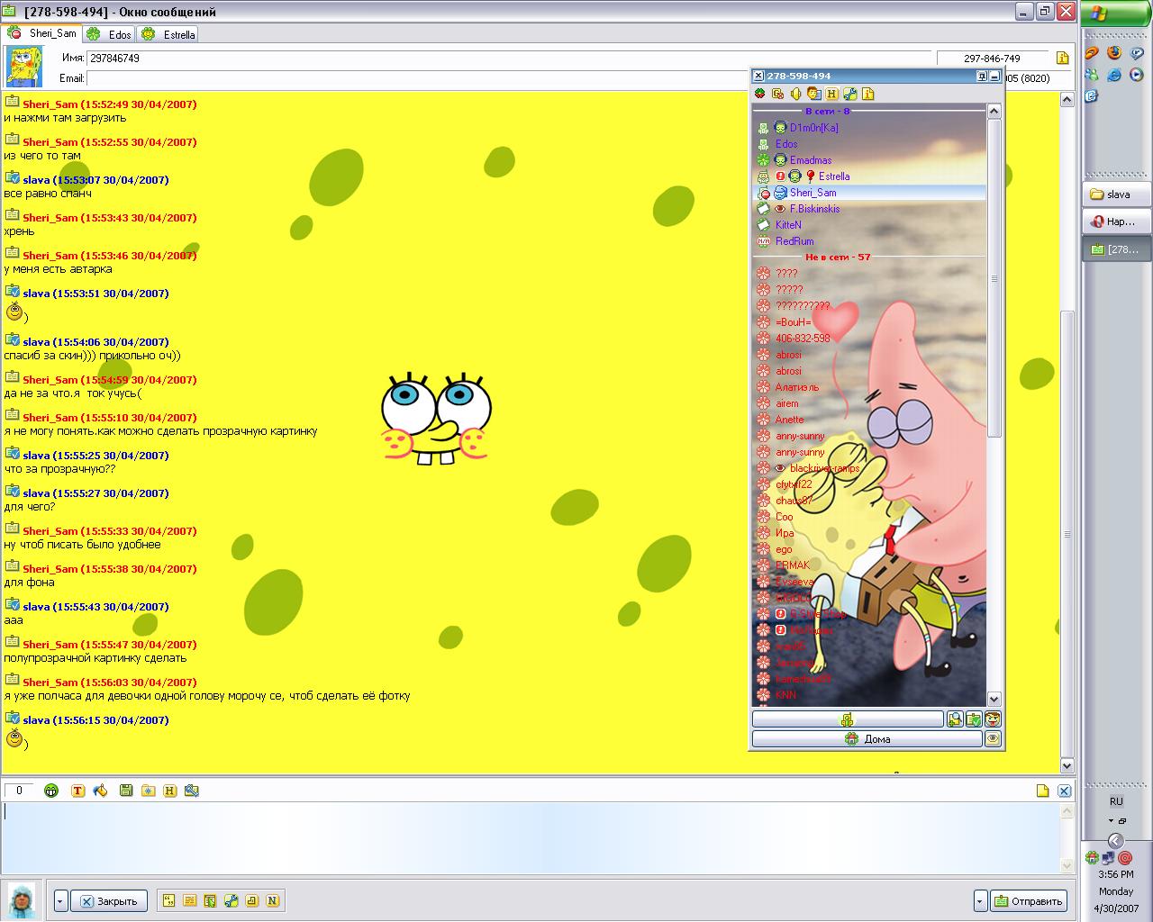 Как сделать скриншот экрана на компьютере или ноутбуке с 86